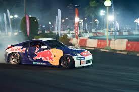 red bull car park drift 2017 u2013 qatar qualifiers u2013 qmmf
