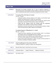 Resume For Supply Chain Executive Resume For Purchase Assistant Resume For Your Job Application