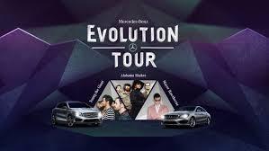 mercedes tour mercedes sponsors evolution tour with alabama shakes