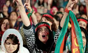 thanksgiving celebrations supporters rally in strength to attend pti u0027s u0027thanksgiving
