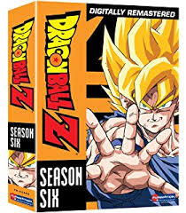 amazon dragon ball season 1 vegeta saga shigeru chiba