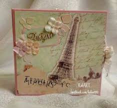 Handmade Scrapbook Albums Travel Birthday Card Card For Traveler Handmade Greeting Card