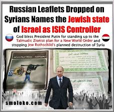 Israel Memes - awakening russia drops flyers over syria that name israel as isis