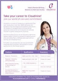 Email For Sending Resume To Hr Cloudnine Looking For Registrar U2013 Paediatrics Registrar U2013 Obs