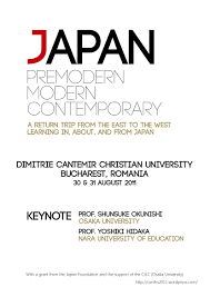 1st conference 2011 u2013 japanese studies conferences