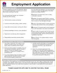 application kfc job application form