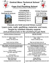 cape cod plumbing online courses dvds cds u0026 more