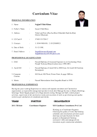 resume formats for engineers engineering resume format starua xyz