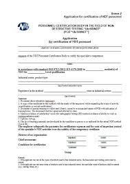 100 ndt resume 10 biodata format word postal carrier