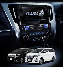 toyota alphard and vellfire 2015 alpine electronics of asia pacific