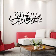 online get cheap calligraphy arabic art aliexpress com alibaba large size muslim calligraphy arabic art letters wall stickers home decor tv sofa background living