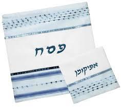 afikomen cover blue silk matzah cover afikomen bag shabbat and yom tov