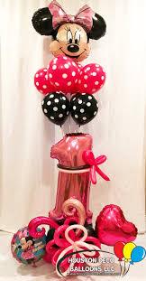 balloon bouquet houston balloon bouquets delivery houston tx