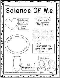 science about me activity count eye and language arts