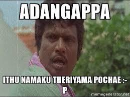 Google Funny Memes - goundamani memes google search hak vj pinterest memes