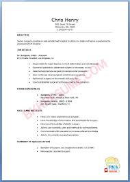 Resume Accent 100 Resume Accent Mark 100 Accents On Resume 100 Self