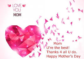 happy mothers day 2017 best wishes cards greetings for mothers