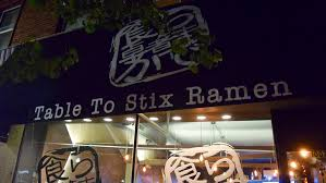 table to stix evanston satisfy your next ramen craving at table to stix ramen