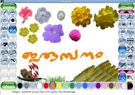 tux paint gnu project free software foundation