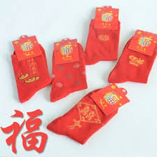 new years socks socks online wholesale socks for sale