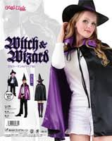 Quality Halloween Costumes Fly Halloween Costumes Price Comparison Buy Cheapest Fly