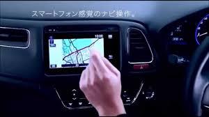 Honda Vezel Interior Pics Honda Vezel ก บการออกแบบภายใน Smart Touch Interior Youtube