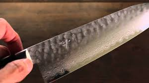 Best Kitchen Knives Reviews Ichiban Best Knife Vg10 19 Layer Damascus Santoku Japanese Knife