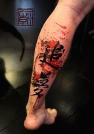 tattoo my logo be inked or die naked logo tattoo my logo on skin handdrawn logo by