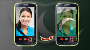 Pakistan Flag Picture Pakistan Flag Profile Picture Android Apps On Google Play