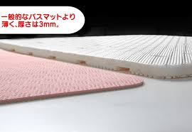wide rakuten global market cut with scissors do not become Thin Bath Mat