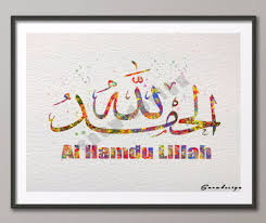 Islamic Wall Art U0026 Canvas by Online Get Cheap Poster Muslim Aliexpress Com Alibaba Group