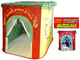 easy sukkah israel book shop search