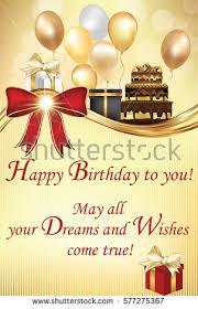 german happy birthday greeting card balloons stock vector