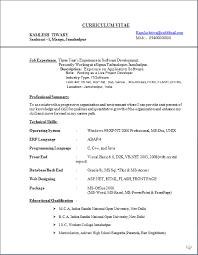 sample short term goals essay homework help compare contrast essay