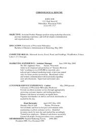 best resume objective for marketing manager pictures simple