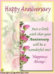 beautiful marriage wishes 1st wedding anniversary greeting cards beautiful wedding