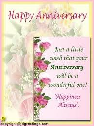 happy marriage anniversary card 1st wedding anniversary greeting cards happy wedding anniversary