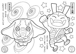 free printable neon genesis evangelion manga anime