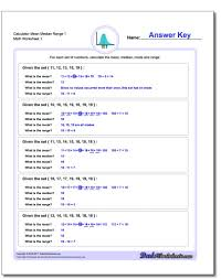 Analogy Practice Worksheets Mean Median Range