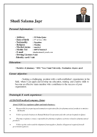 pharmacist resume sample shadi salama cv pharmacist