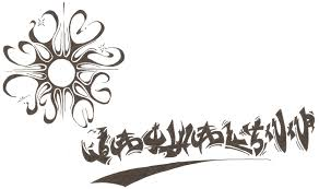name graffiti tribal style by jaqualynn on deviantart