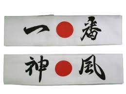 number 1 headband island drag racing store japanese headbands ichiban