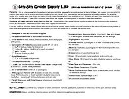 middle supply lists