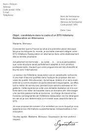 8 Lettre De Motivation Logistique Cv Vendeuse Cv Hotellerie Candidature Bts Hotellerie Restauration Alternance Gif