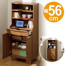 cabinet for router and modem livingut rakuten global market cabinet bookcase modem router