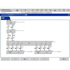 bmw icom japanese software wiring diagram 配線図 service plan