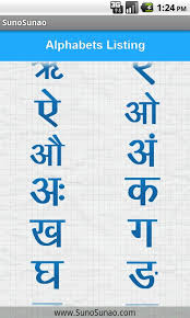 learn hindi alphabet writing android apps on google play