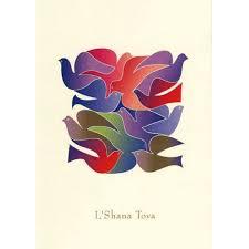 14 best rosh hashanah new year celebration september 14