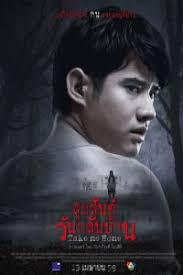 nonton film the exorcist online nonton the basement 2017 film streaming download movie cinema 21