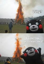 Kumamon Meme - kumamon know your meme
